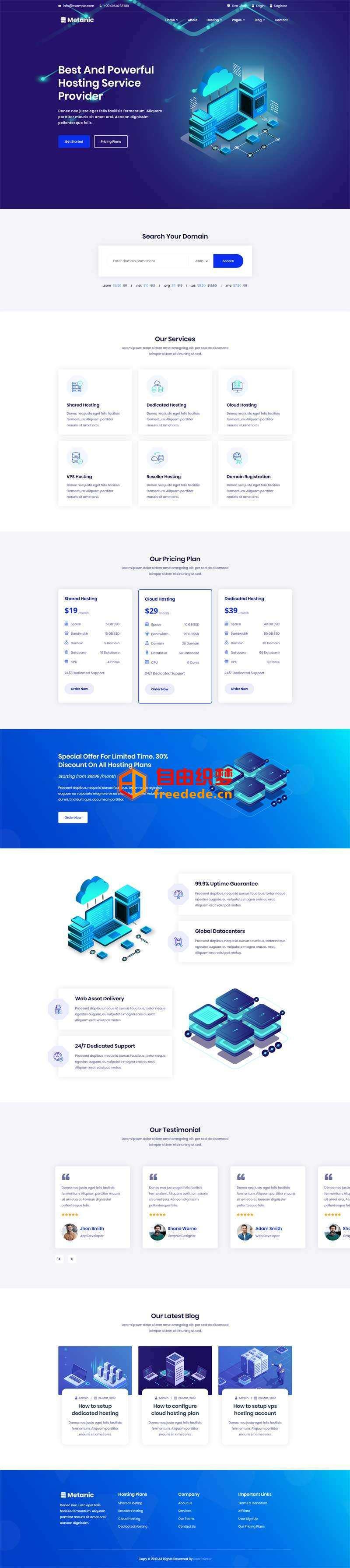 爱上源码网文章域名服务器托管公司官网HTML模板的内容插图